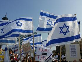 «Волшебный купол» защитит Израиль под землей