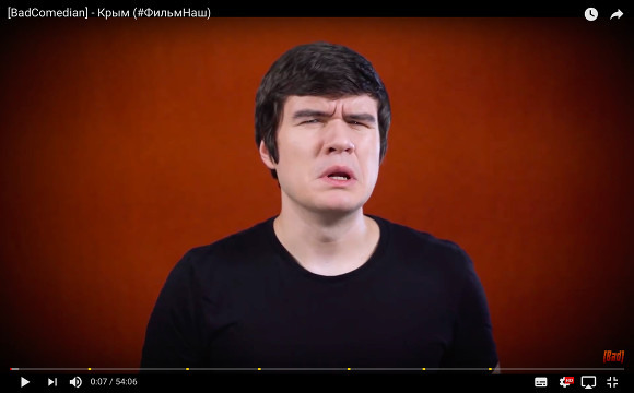 Стоп-кадр видео