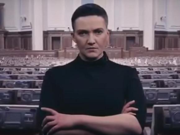 Савченко обнародовала провокационный ролик после скандала вРаде