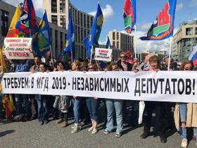 Фото Алексея Волошинова, ИА «Росбалт»