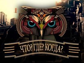 Бойцовский клуб знатоков