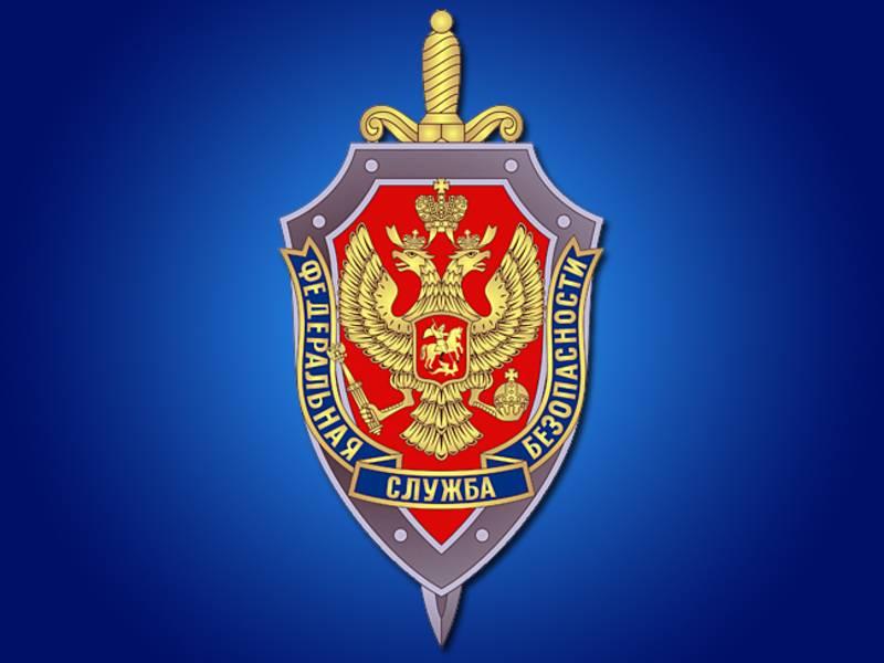 Еще два начальника управлений ФСБ подали рапорты об отставке