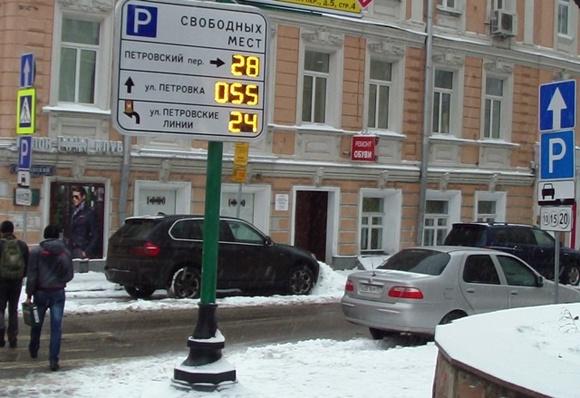 ea2f94e33 В Москве могут вдвое поднять штрафы за неоплаченную парковку - Росбалт