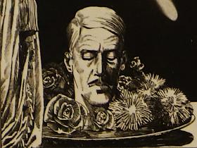 Фрагмент обложки книги Бориса Акунина «Не прощаюсь»