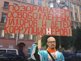 «Не хочу, чтобы народ боялся, как при Сталине»