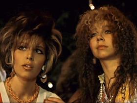 Стоп-кадр из фильма «Маленькая Вера»