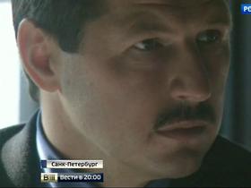Стоп-кадр видео «Россия-1»