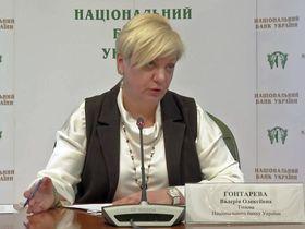Главного банкира Украины провожают проклятьями и аплодисментами