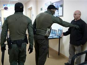 Фото пресс-службы УФСБ