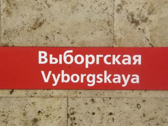 Вестибюль станции «Девяткино» закрыли из-за разбитого градусника