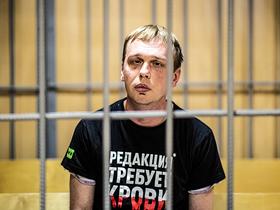Евгений Фельдман для «Медузы», СС0 Public Domain