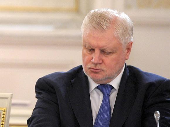 «Справедливая Россия» выдвинет кандидатуру Миронова навыборы Российского лидера