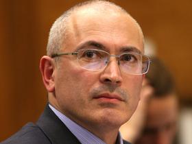 Фото с сайта khodorkovsky.ru