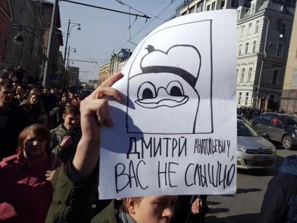 Фото Дениса Гольдмана, ИА «Росбалт»