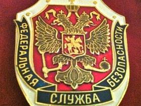 Фото Надежды Красновой