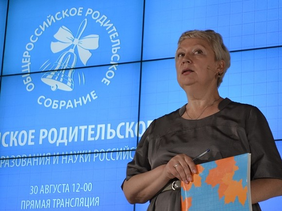 Руководитель Минобрнауки поддержала запрет наношение религиозной одежды вшколе