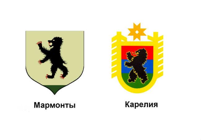Герб дома Ланнистеров изсериала сравнили сгербом Красноярска