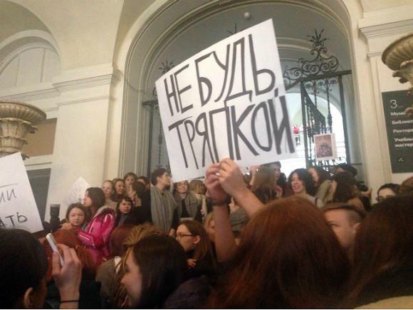 «Защити Муху». Студенты академии Штиглица выступили против отставки Кичеджи