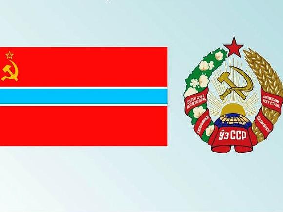 Джизакский район переименуют вчесть Шарафа Рашидова