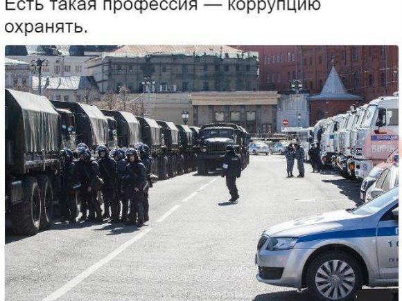http://img.rosbalt.ru/photobank/c/8/2/0/h34DvKG8-580.jpg