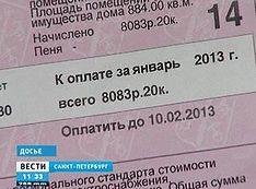 rtr.spb.ru