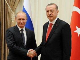 Турция открывается