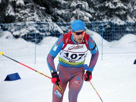 Биатлонист Малышко одержал победу спринт наэтапе Кубка IBU