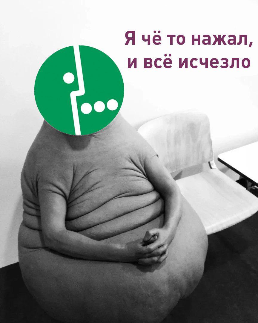Фото сообщество в ВК