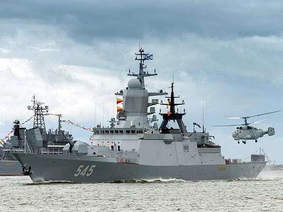 Сторожевой фрегат ВМС Великобритании  проследит запередвижением русских  кораблей вЛа-Манше