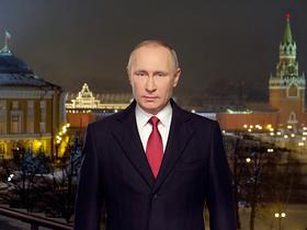 Эпоха Путина: пейзаж безысходности