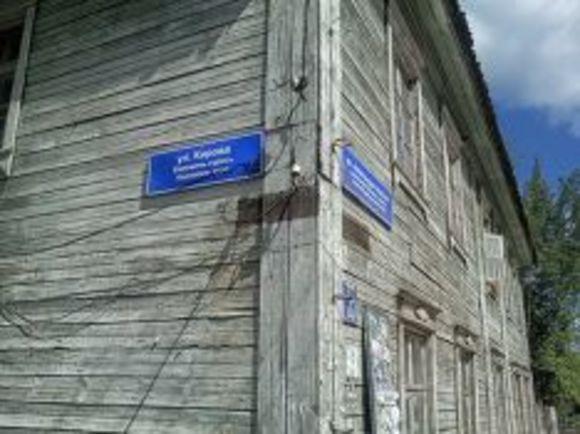 ВХабаровске двухлетняя девочка захлебнулась введре сводой