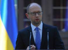 Фото с сайта yatsenyuk.org.ua