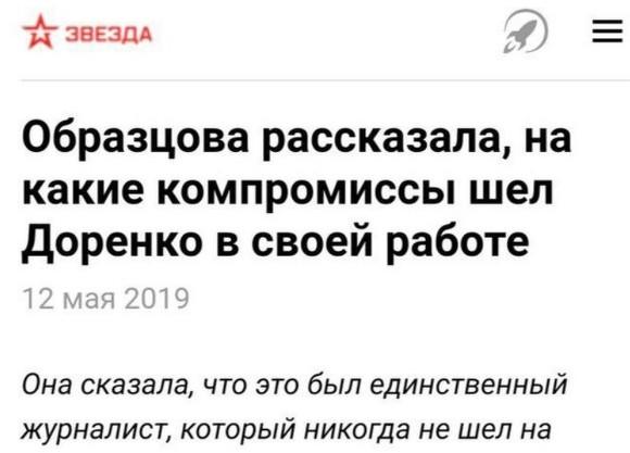 Фото с сайта tvzvezda.ru