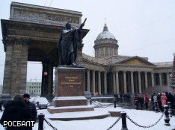 Москва иПетербург вошли втоп-10 самых известных городов в Инстаграм