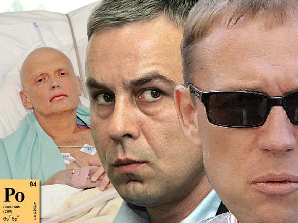 ВВеликобритании нашли тело погибшего эксперта поделу Литвиненко