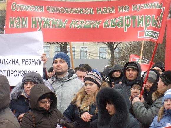 Дальнобойщики и трактористы уже доехали,а обманутые дольщики из Ставрополя пригрозили пешком дойти до Путина.