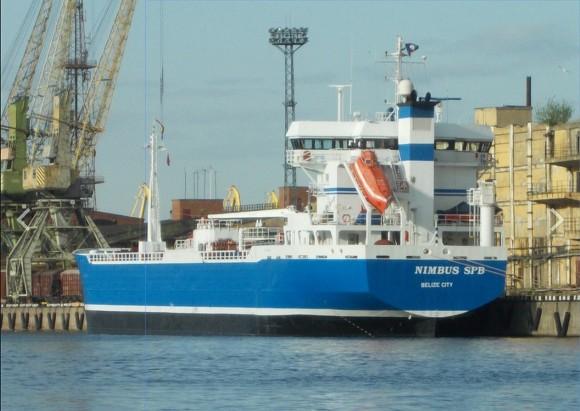 Наюжнокорейском танкере уберегов Японии произошел взрыв, капитан умер