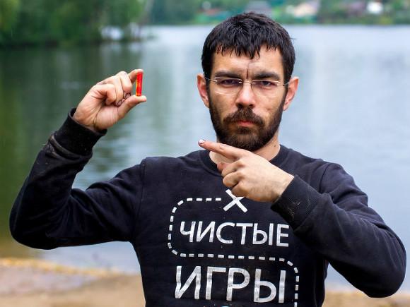 Фото Дмитрия Костенко