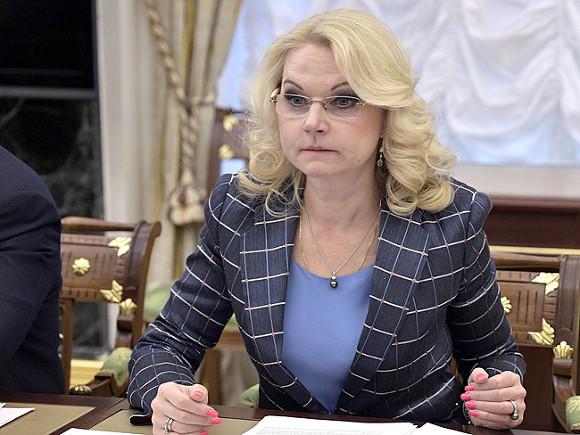 Счетная палатаРФ выявила нарушения вгосбюджете на700 млрд руб.