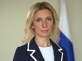 Фото с сайта mid.ru