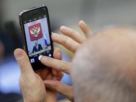 "Фото: Анна Исакова/Фотослужба <a  data-cke-saved-href=""http://www.duma.gov.ru"" href=""http://www.duma.gov.ru"">Государственной Думы</a>."