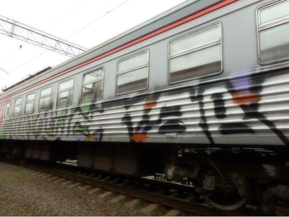Граффитисты арестованы впроцессе разрисовывания вагона наЛадожском вокзале