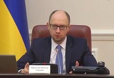yatsenyuk.org.ua