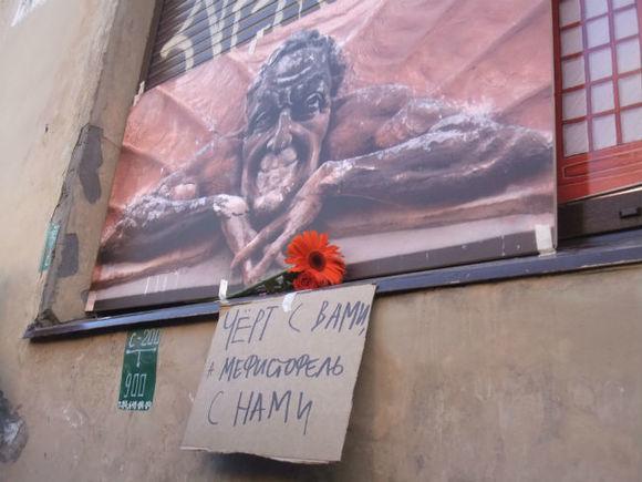 Мефистофель сЛахтинской улицы возвратится на былое место