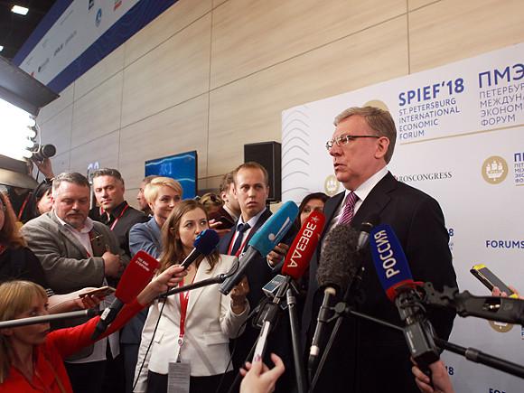 Кудрин выступил против поднятия НДС
