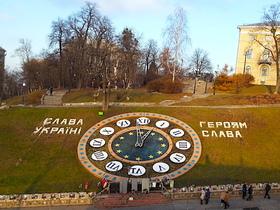 Украина: пять суток ощущения свободы