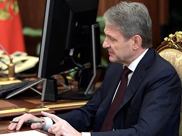 Минсельхоз направит регионам субсидии вобъеме 136 млрд руб.