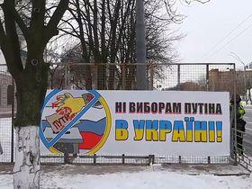 За какого президента России «болели» украинцы?