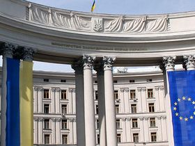 Фото с сайта МИД Украины