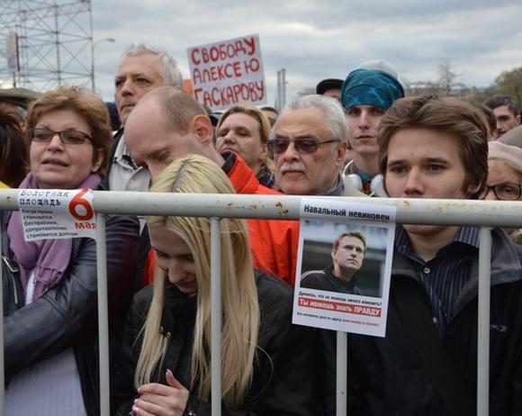 Около 1 000  человек митинговали в столице  «против произвола ирепрессий»